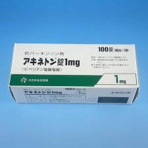 帕金森病 アキネトン錠1mg-全部商品-新日薬品-商品详情-新日薬局